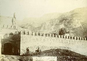 Wall of Amasya