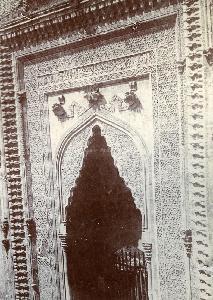 Sivas, Chifte (Çifte) Minare