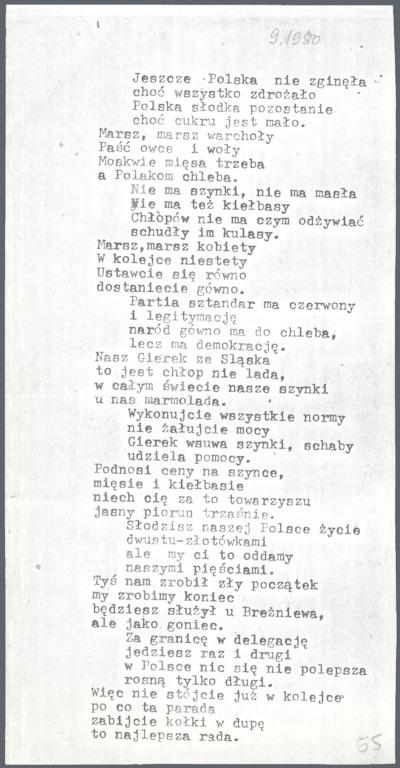 Omnia Wiersz