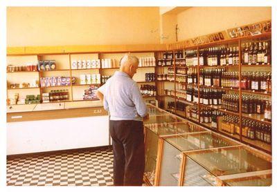 1977. Sklep Gminnej Spółdzielni Samopomoc Chłopska w Gostycynie