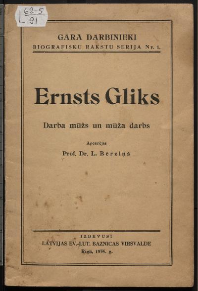 Ernsts Gliks