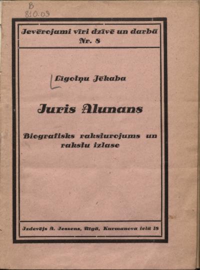 Līgotņu Jēkaba Juris Alunans