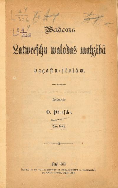 Vadons latviešu valodas mācibā pagastu-skolām