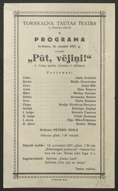 Pūt, vējiņi! : J. Raiņa tautas dziesma 5 cēlienos : Torņkalna tautas teatrs, 30. oktobrī 1927. g. : programma