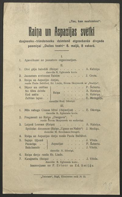 Raiņa un Aspazijas svētki dzejnieku-trimdinieku dzimtenē atgriešanās divgada piemiņai 8. maijā [1922. gadā] : Dailes teātris : [programma]