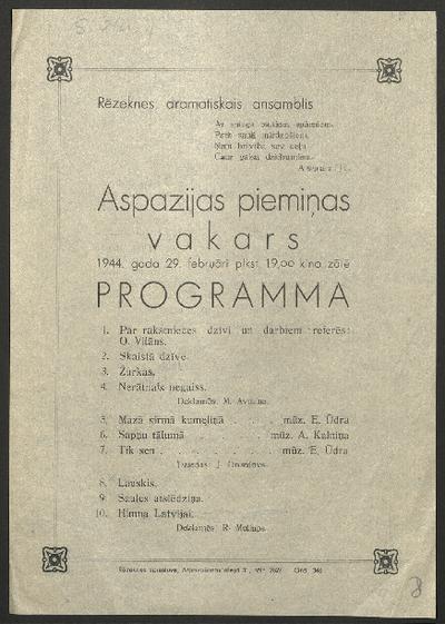 Dzejnieka Raiņa viesošanās Rujenē 1922. gada 20. un 21. maijā : programma