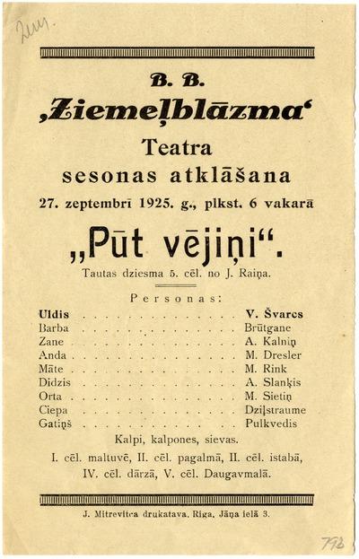 Pūt vējiņi : tautas dziesma 5 cēlienos no J. Raiņa : B. B. Ziemeļblāzma teātra sezonas atklāšana 27. septembrī 1925. g. : [programma]