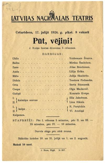 Pūt, vējiņi! : J. Raiņa tautas dziesma 5 cēlienos : Latvijas Nacionālais teātris, 17. jūlijā 1924. g. : [programma]