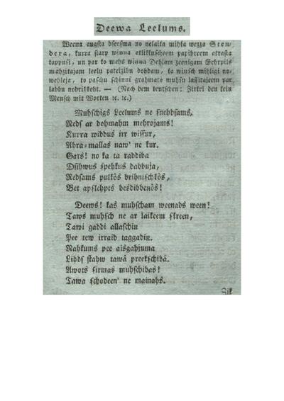 Dieva lielums. Viena augsta dziesma no nelaiķa mīļa veca Stendera, kura starp viņa atlikušiem papīriem atrasta tapusi