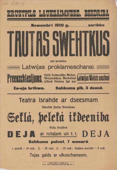 Krustpils lauksaimniecības biedrība sarīko Tautas svētkus par piemiņu Latvijas proklamēšanai