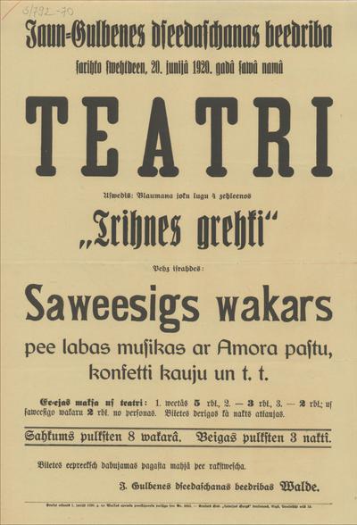 Jaun-Gulbenes dziedāšanas biedrība sarīko 20. jūnijā 1920. gadā  teātri Uzvedīs Blaumaņa joku lugu Trīnes grēki