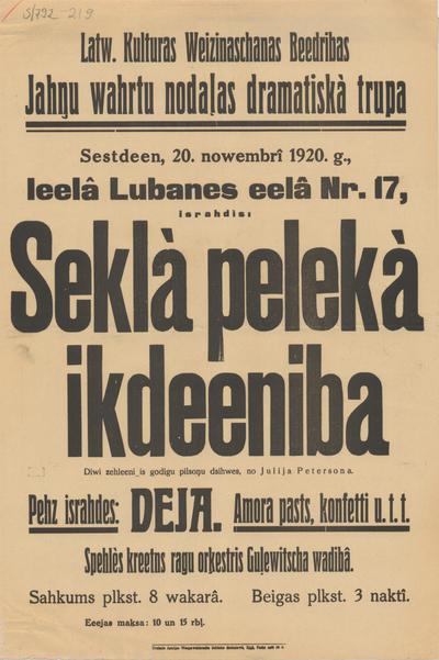 Latv. Kulturas Weicināšanas Biedrības Jāņu vārtu nodaļas dramatiskā trupa sestdien, 20. novembrī 1920 .g., lelā Lubanes ielā Nr17, izrādīs: Seklā pelēkā ikdienība
