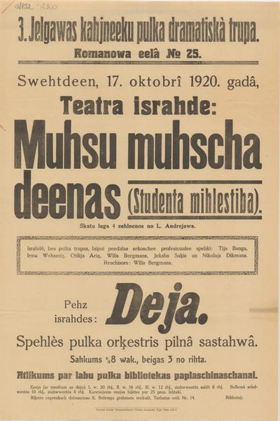 3. Jelgavas Kājinieku pulka dramatiskā trupa. Svētdien, 17. oktobrī 1920. gadā, Teatra izrāde :Mūsu mūža dienas(Studenta mīlestība)