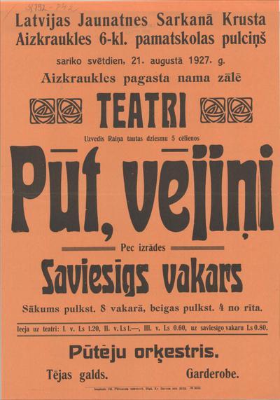 Latvijas Jaunatnes Sarkanā Krusta Aizkraukles 6-kl. pamatskolas pulciņš sarīko 21 . Augustā 1927. g. teātri uzvedīs Raiņa Pūt, vējiņi