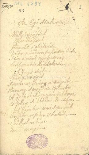 Debreczeni Márton költeményei