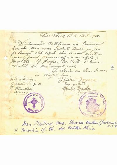 Document prin care se atesta vizita lui Dumitru Dan la Biserica Romana Greco Catholica, Canton, Ohio