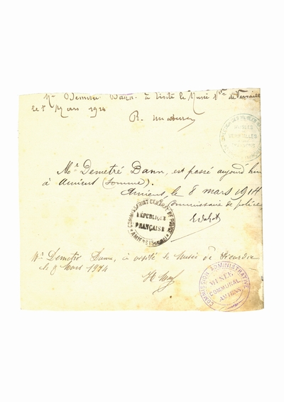 Carte de Vizita – Clement Magloire, daruita lui Dumitru Dan, Paris