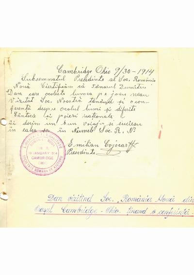 Document prin care se atesta vizita lui Dumitru Dan prin Cambridge, pe la Societatea Romana de Ajutor,               Ohio