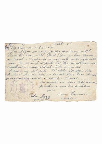 """Document privind vizita lui Dumitru Dan si Paul Pirvu la Societatea Romana de Ajutor """"Negru Voda"""", McKees Rocks,               Pennsylvania"""