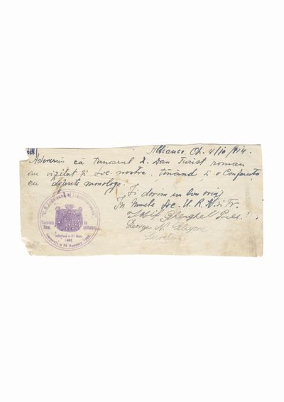 "Document privind vizita lui Dumitru Dan la Societatea Romana de Ajutorare ""U.R. Ardeleana si Transilvaneana"",               Alliance, Ohio"