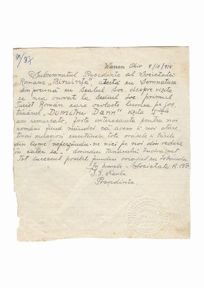 "Document privind vizita lui Dumitru Dan la Societatea Romana de Ajutor ""Biruinta"", Warren, Ohio"