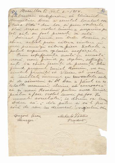 "Document privind vizita lui Dumitru Dan la Societatea Romana de Ajutor ""Cuza Voda"", Massillon, Ohio"
