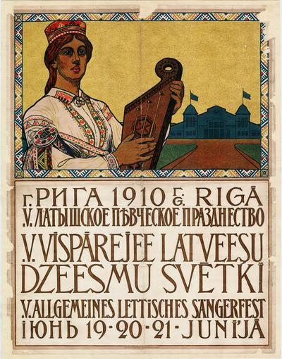 V. Vispārejee latveesu dzeesmu svētki 1910.g. 19., 20., 21.junijā Rīgā