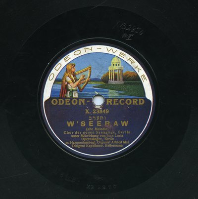 W' seeraw (alte Melodie)