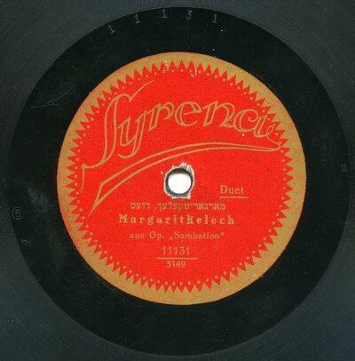 Margaritkelech, Duet aus Op. Sambation