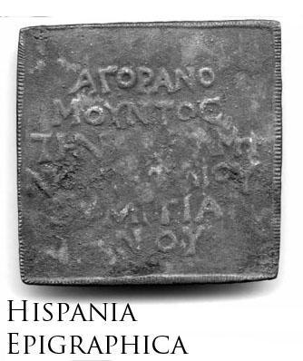 Ponderal con inscripción griega