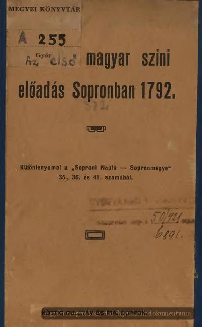 Az első magyar színi előadás Sopronban