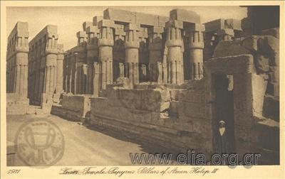 Luxor: Temple Papyrus Pillars of Amen Hotep III.