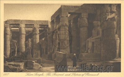Luxor-Temple: The Forecourt and Statues of Rhamses II.