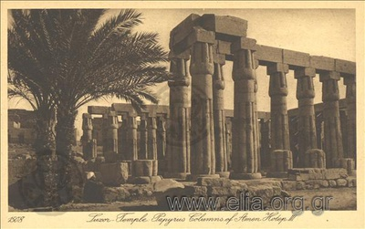 Luxor-Temple: Papyrus Columns of Amen Hotep III.