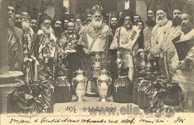 Salut de Constantinople. Le très aimable patriarche orthodoxe Joachim I accompagné par le conseil mixte.