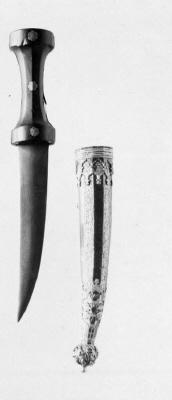 Dolk, jambiyah, Osmanska riket, 1600-talets mitt
