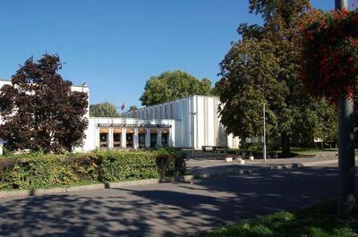 Mezőhegyes, József Attila Művelődési Központ