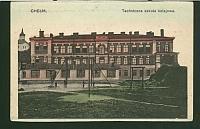 Chełm. Techniczna szkoła kolejowa.