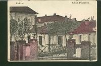 Chełm. Szkoła Duchowna