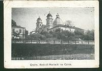 Chełm. Kościół Mariacki na Górce