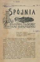 Spójnia, Rok X, 1929 r.