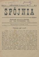 Spójnia, Rok V, 1921 r.