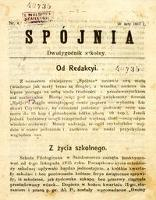 Spójnia, Rok II, 1917 r.