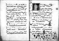 Antiphonarium de tempore et de sanctis (pars hiemalis)