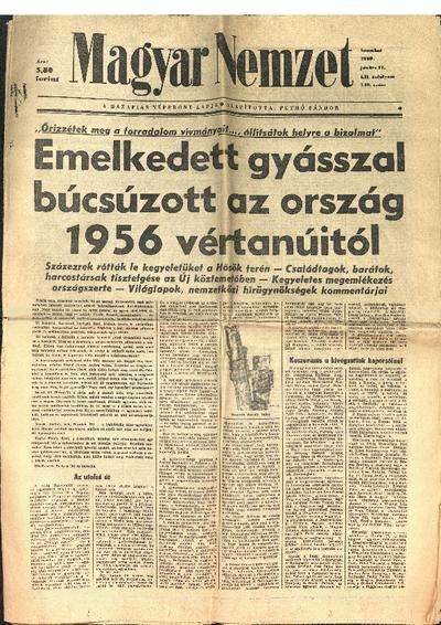 Magyar Nemzet 1989. június 17. / Olvasói levelek és kéziratok / Ellenzéki Kerekasztal dokumentumai / 1990-es választások dokumentumai