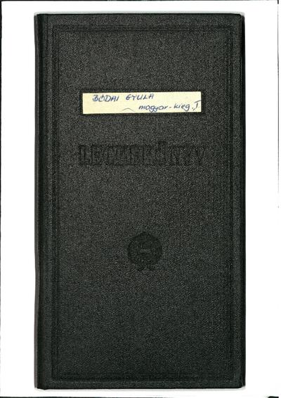 Leckekönyv (Berzsenyi Dániel Tanárképző Főiskola, Szombathely)
