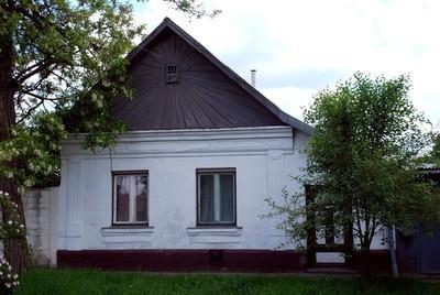 Napsugaras ház