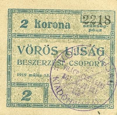 A Vörös Újság szükségpénze 2 korona értékben (körbélyegzős)