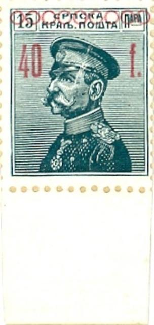 Az eszéki Franz nyomda 40 filléres pénzjegye