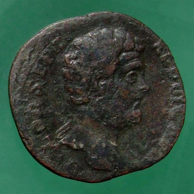 Septimius Severus (193-211); Rom; 194 - 195; Sesterz; RIC 52a (a)